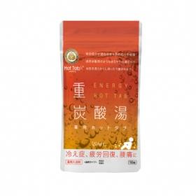 お試しサイズ 薬用入浴剤ホットタブ 重炭酸湯 10錠入りの口コミ(クチコミ)情報の商品写真