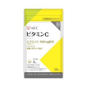 「ビタミンC 30日分(株式会社エーエフシー)」の商品画像