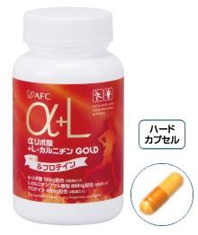 「α-リポ酸+L-カルニチンGOLD&プロテイン(株式会社エーエフシー)」の商品画像