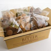 豆乳おからクッキーBITTER(ビター)の商品画像