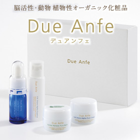 「Due Anfe(デュアンフェ) トライアルキット 【販売終了】(株式会社エス・エス・シィ)」の商品画像