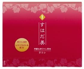 「【美容ゼリー】すはだ美ジュレ 赤ワイン風味15本(サニーヘルス株式会社)」の商品画像