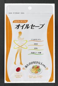 「【ダイエットサプリ】オイルセーブ(120粒)(サニーヘルス株式会社)」の商品画像