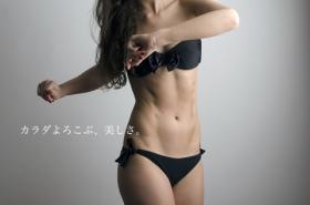 女性専門パーソナルトレーニングサロンALLURA ボディーメイクコースの商品画像
