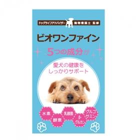 「ビオワンファイン(新日本水素)」の商品画像