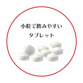 「アエンダM(ハマリ産業株式会社)」の商品画像の3枚目
