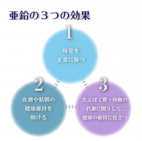 「アエンダM(ハマリ産業株式会社)」の商品画像の2枚目