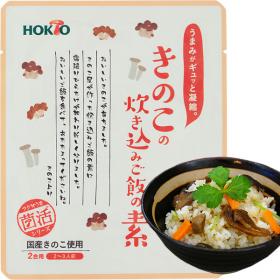 きのこの炊き込みご飯の素(2合用/2~3人前/120g)の商品画像