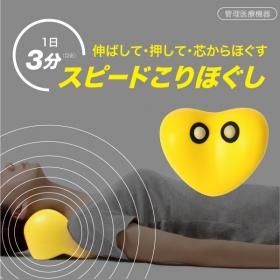 1日3分☆短時間で首肩すっきり♪磁気ネックストレッチャーの商品画像