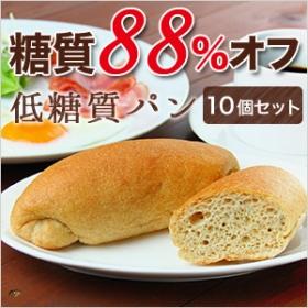 低糖質パン【10個セット】の商品画像