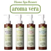 <aroma veraアロマベラ> マッサージオイル