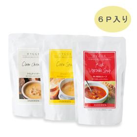 「【野菜スープ】ヒュッゲ ホットスープ詰め合わせ 6P(株式会社アンデルセンサービス)」の商品画像