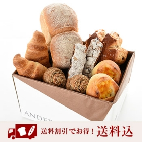 「【送料込】石窯パン&バラエティブレッド(株式会社アンデルセン)」の商品画像