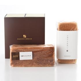 江別の牛乳食パン&石窯デニッシュの口コミ(クチコミ)情報の商品写真