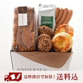 「【送料込】デニッシュブレックファストセット(株式会社アンデルセン)」の商品画像の1枚目