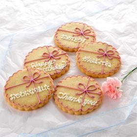 「メッセージクッキー(リボン)(株式会社アンデルセン)」の商品画像