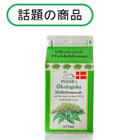 「エルダーフラワーシロップ(株式会社広島アンデルセン)」の商品画像