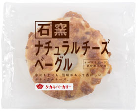 「【タカキベカリー】石窯ベーグル(ナチュラルチーズ)(株式会社アンデルセン)」の商品画像
