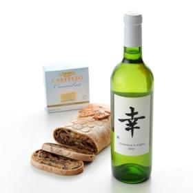 「アンデルセンファームワイン「幸」&収穫のフルーツブレッド(株式会社アンデルセンサービス)」の商品画像