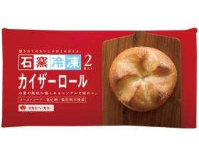 【タカキベカリー】冷凍石窯パンの口コミ(クチコミ)情報の商品写真