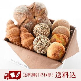 「【送料込】シンプルな朝食を楽しむパンセット(株式会社アンデルセンサービス)」の商品画像