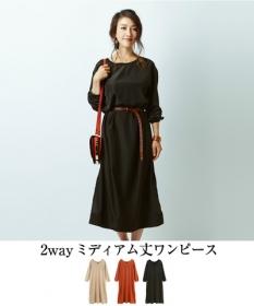 「【UR'S】2wayミディアム丈ワンピース(株式会社ALEFS(titivate))」の商品画像