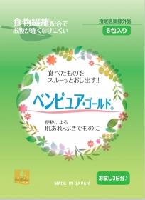「ベンピュア・ゴールド(株式会社Kyo Tomo)」の商品画像