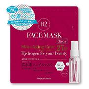 「真水素フェイスクマスク(株式会社Kyo Tomo)」の商品画像の1枚目