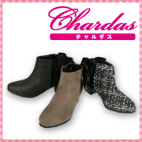 【子供靴】フェミニンショートブーツ【Chardas-チャルダス-】の商品画像