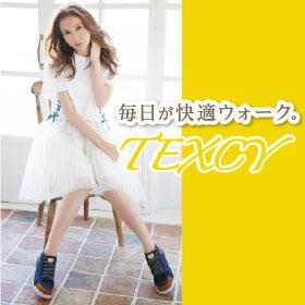 毎日が快適ウォーク!しなやかソールハイカットスニーカー☆の商品画像