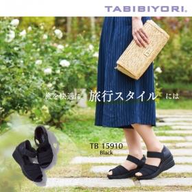 TABIBIYORIサンダルの口コミ(クチコミ)情報の商品写真
