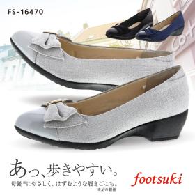 「footsuki(フットスキ)(アシックス商事株式会社)」の商品画像