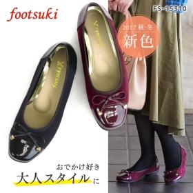 私の中の女の子が目覚める。footsuki(フットスキ)の商品画像