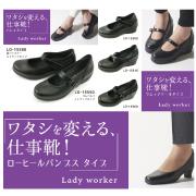 「働く女性のミカタ靴 Lady worker(アシックス商事株式会社)」の商品画像