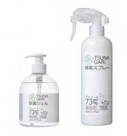 イノベイション株式会社の取り扱い商品「TSUNAGARIアルコール除菌ジェル&スプレーセット」の画像