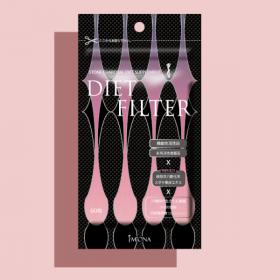 株式会社美研の取り扱い商品「DIET FILTER」の画像