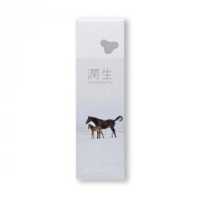 「潤生ウマプラセンタ美容液(株式会社ビューケン)」の商品画像の2枚目