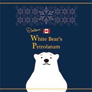 ホワイトベアーワセリン|カナダ...