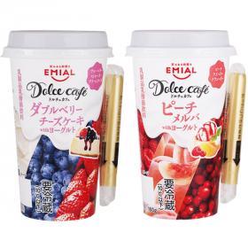 Dolce cafe(ドルチェカフェ)シリーズの商品画像