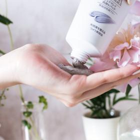 「ピュアクレイ 洗顔&パック(株式会社ビューティ・ミッション)」の商品画像の2枚目