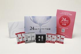 24時間ラメラケア体験セットの商品画像