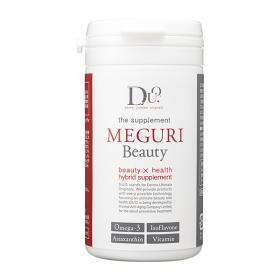 「ザ サプリメント MEGURI Beauty(プレミアアンチエイジング株式会社)」の商品画像