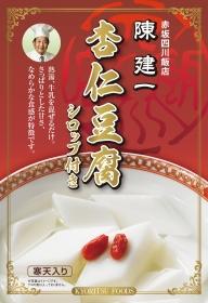 陳建一杏仁豆腐 シロップ付きの口コミ(クチコミ)情報の商品写真