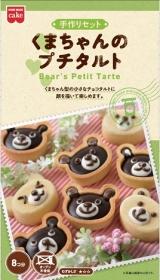 「くまちゃんのプチタルトセット(共立食品株式会社)」の商品画像