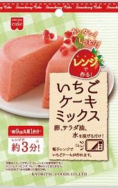 「レンジで作るいちごケーキミックス(共立食品株式会社)」の商品画像