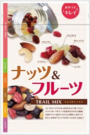 「ナッツ&フルーツ(トレイルミックス)(共立食品株式会社)」の商品画像