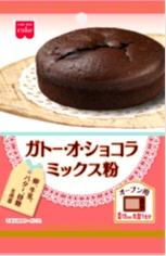「ガトー・オ・ショコラミックス粉(共立食品株式会社)」の商品画像
