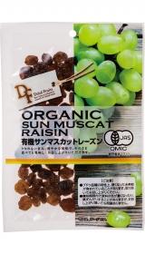 「有機サンマスカットレーズン(共立食品株式会社)」の商品画像