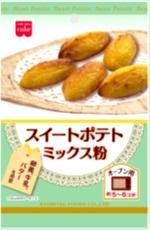 「スイートポテトミックス粉(共立食品株式会社)」の商品画像
