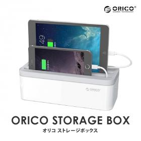 <ORICO/オリコ>STORAGE BOX / ストレージボックスの商品画像